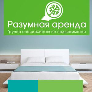Аренда квартир и офисов Каргаполья
