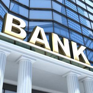 Банки Каргаполья