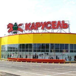 Гипермаркеты Каргаполья