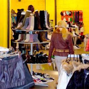 Магазины одежды и обуви Каргаполья