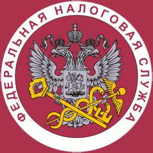 Налоговые инспекции, службы Каргаполья