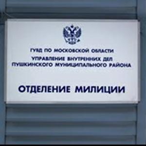 Отделения полиции Каргаполья