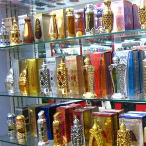 Парфюмерные магазины Каргаполья