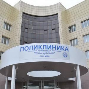 Поликлиники Каргаполья