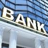Банки в Каргаполье