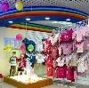 Детские магазины в Каргаполье