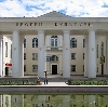 Дворцы и дома культуры в Каргаполье