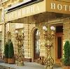 Гостиницы в Каргаполье
