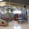 Книжные магазины в Каргаполье