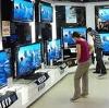 Магазины электроники в Каргаполье