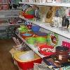 Магазины хозтоваров в Каргаполье