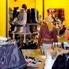 Магазины одежды и обуви в Каргаполье