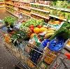 Магазины продуктов в Каргаполье