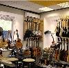 Музыкальные магазины в Каргаполье