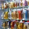 Парфюмерные магазины в Каргаполье