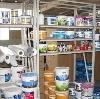 Строительные магазины в Каргаполье