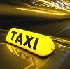 Такси в Каргаполье