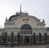 Железнодорожные вокзалы в Каргаполье