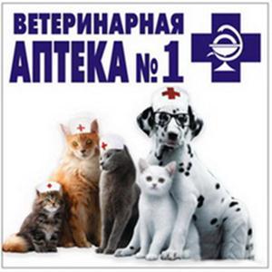 Ветеринарные аптеки Каргаполья