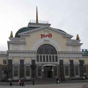 Железнодорожные вокзалы Каргаполья